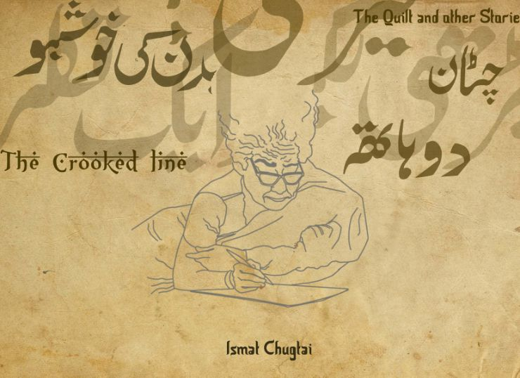 Ismat Chughtai :: An Eminent Indian writer in Urdu & Hindi literature