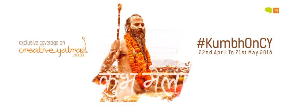 Maha Kumbh, Kumbh Mela, simhastha kumbh, Nagas, Naga Sadhu, shahi snnan, shahi snnan at kumbh