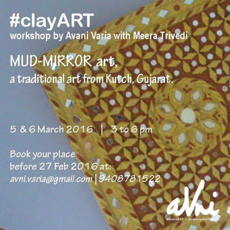 mud mirror_avni