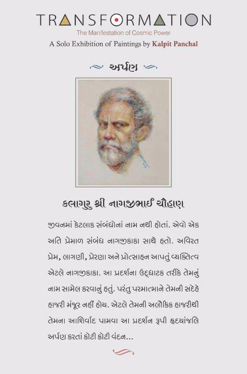 Shri Nagji Chauhan