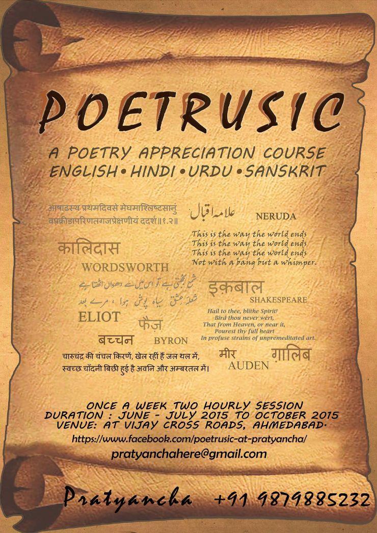 poetrusic