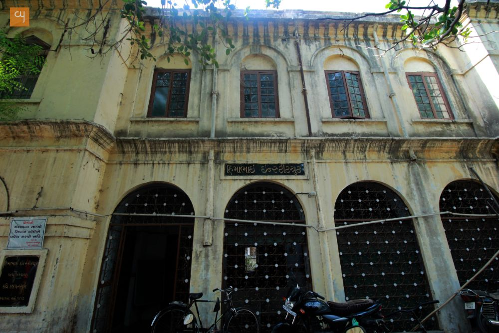 library in ahmedabad, Himabhai Institute, library, ahmedabad old city