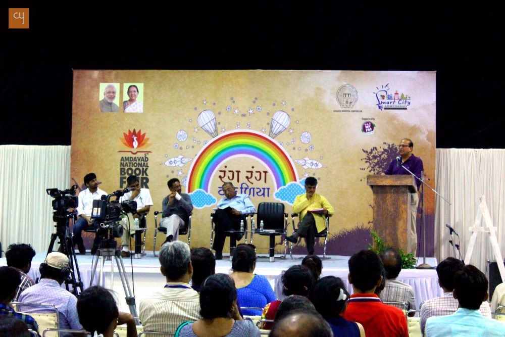 Amdavad National Book Fair, Amdavad Book Fair, Ahmedabad