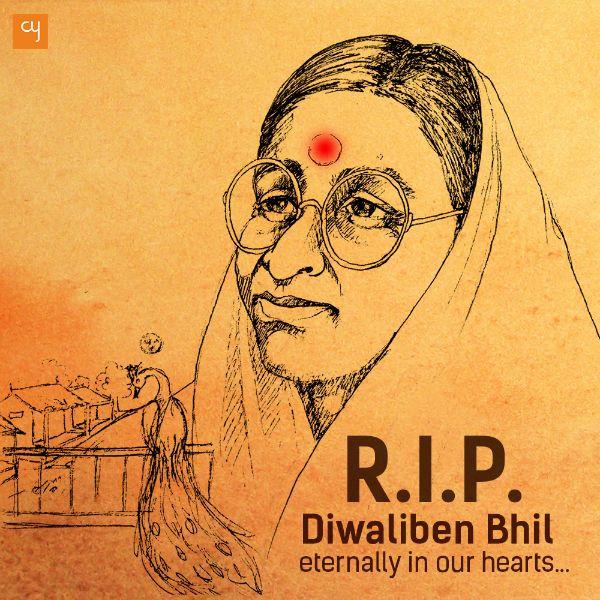 Diwaliben Bhil Padma Shri awardee