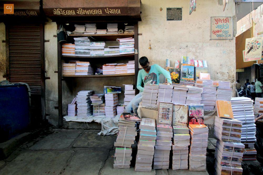 atul book store ahmedabad