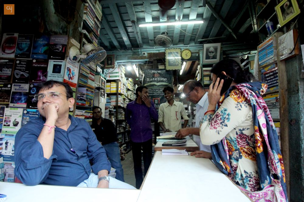 Book Shops in Gandhi Road