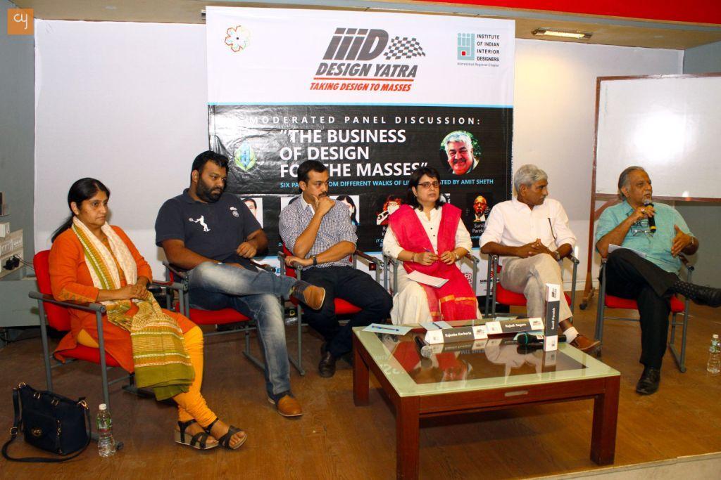 IIID Design Yatra Ahmedabad