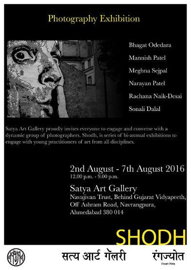 Shodh - A Photography Exhibition - Creative Yatra b9d738f4e