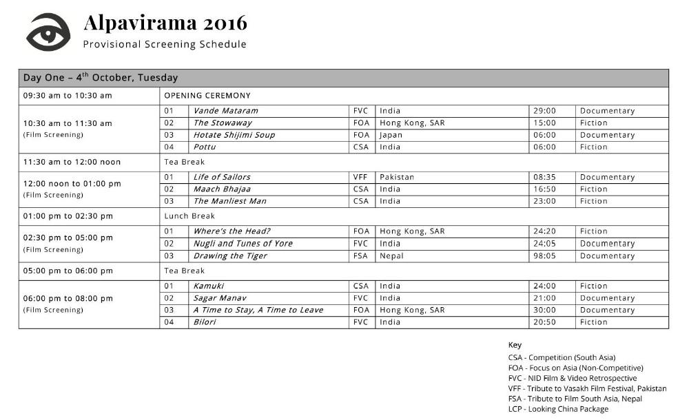 Alpavirama schedule
