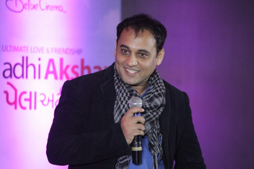 Kunal Shah Director of Gujarati Film Pela Adhi Akshar