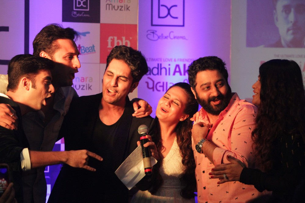 Pela Adhi Akshar Teaser Launch