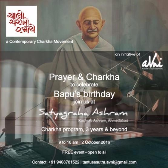 Chalo Charkho Ramiye :: Prayer & Charkha Event in Sabarmati
