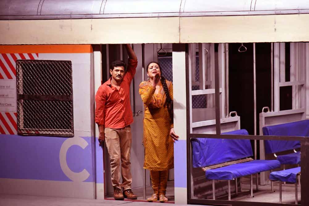 Aaj Jaane Ki Zidd Na Karo a play by Saumya Joshi