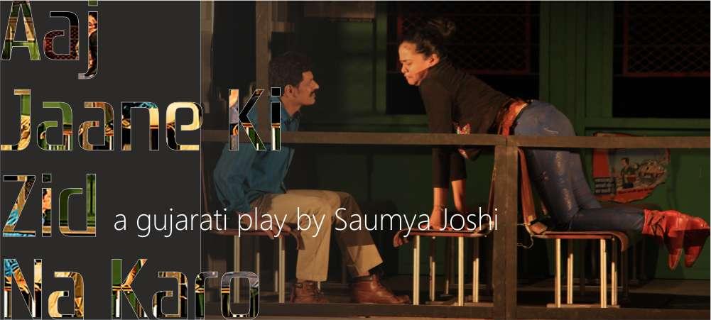 Aaj Jaane Ki Zidd Na Karo Play Review - Saumya Joshi