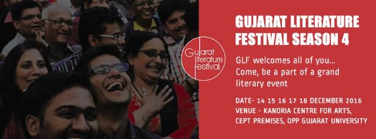 Gujarat Literature Festival 2016