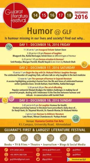 gujarati literature festival ahmedabad 2016