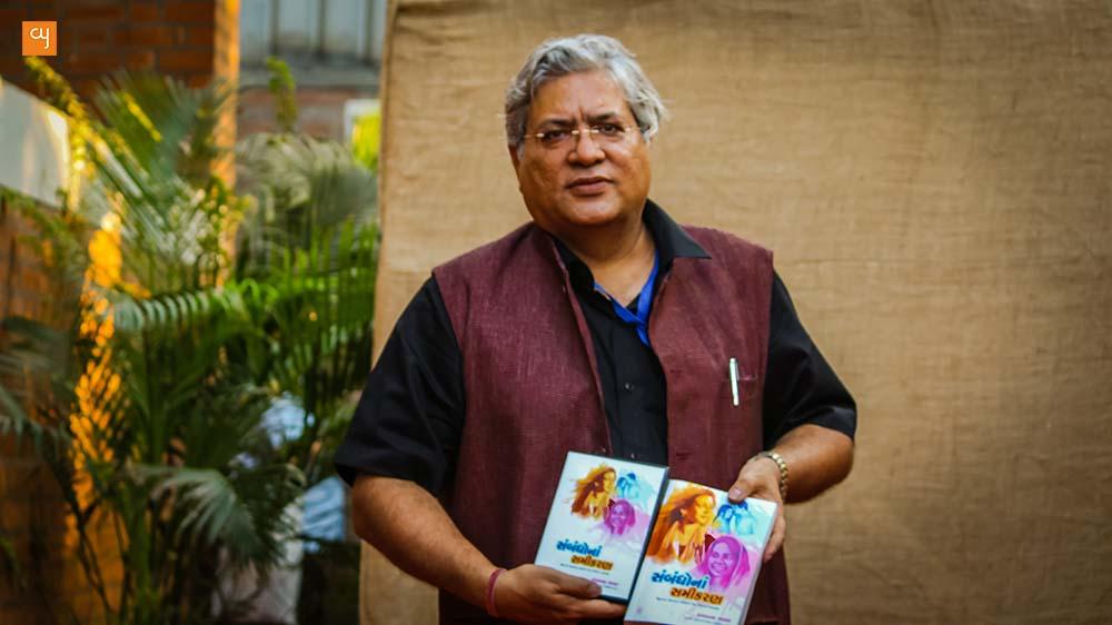 Monish Bhalla