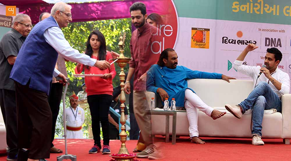 Gujarat Literature Festival 2016 Day 1