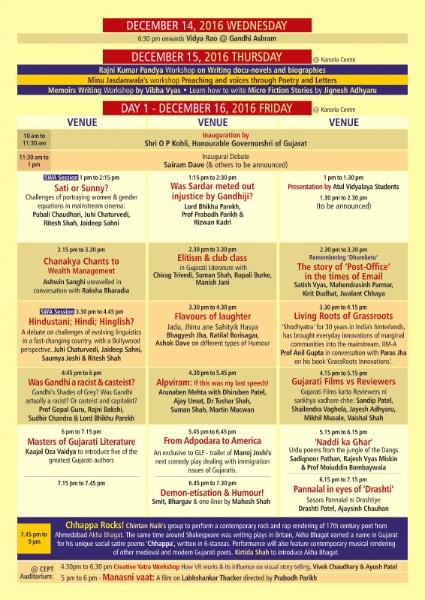 Gujarat Literature Festival 2016 schedule