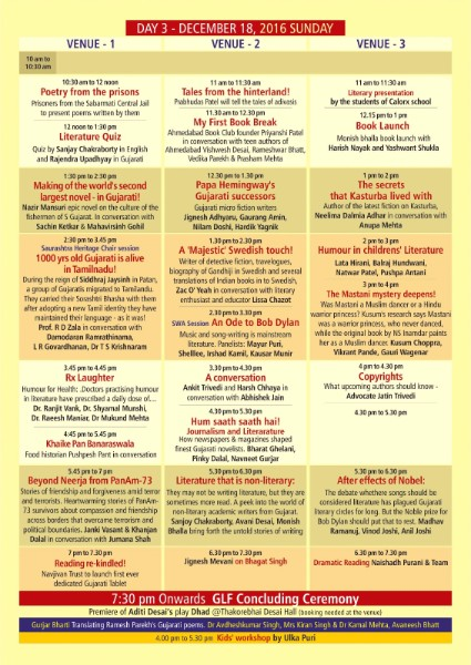 Gujarat Literature Festival 2016 Schedule Day 3
