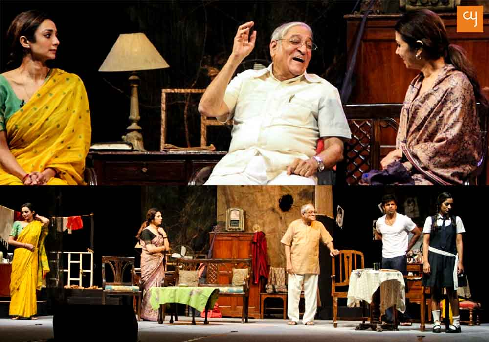 Mohan Rakesh Adhe Adhure play review
