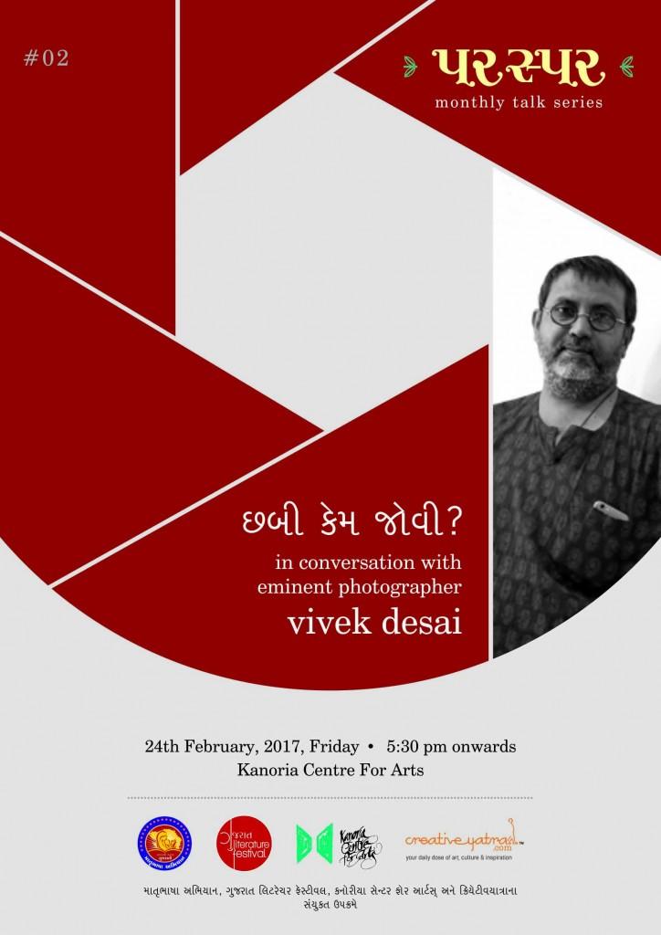 Paraspar, monthly talk series, gujarati language, ahmedabad, photographer vivek desai