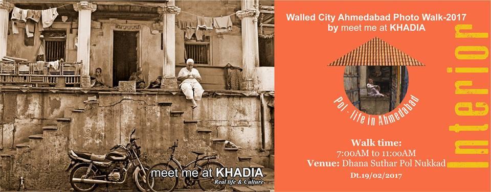 walled city ahmedabad photo walk 2017 interior ahmedabad