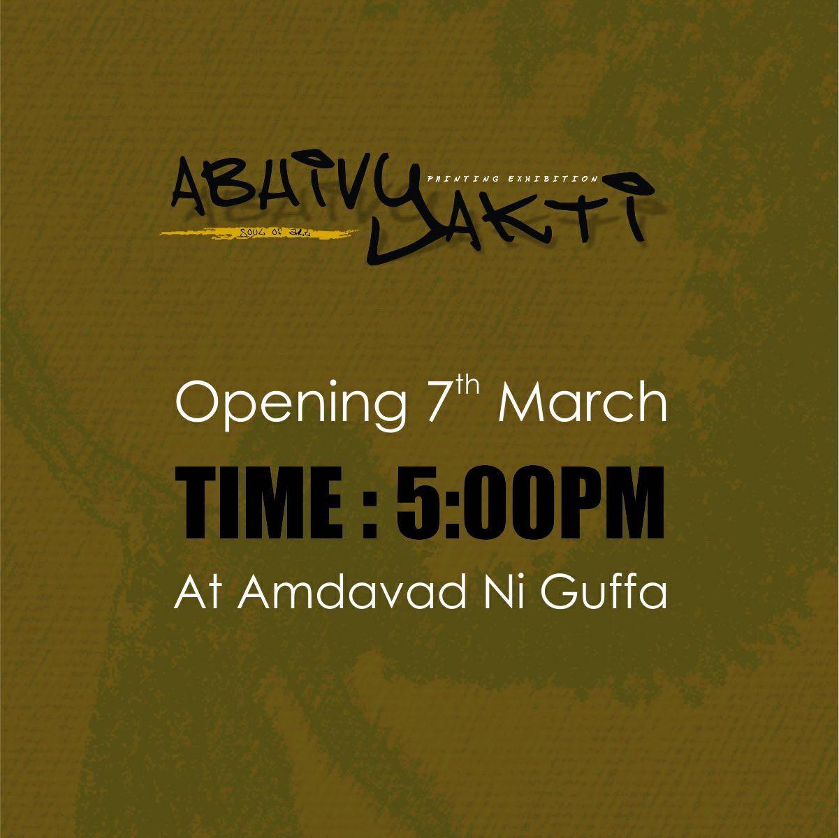 https://creativeyatra.com/wp-content/uploads/2017/03/Abhivyakti-Amdavad-ni-Gufa-Ahmedabad-1.jpeg