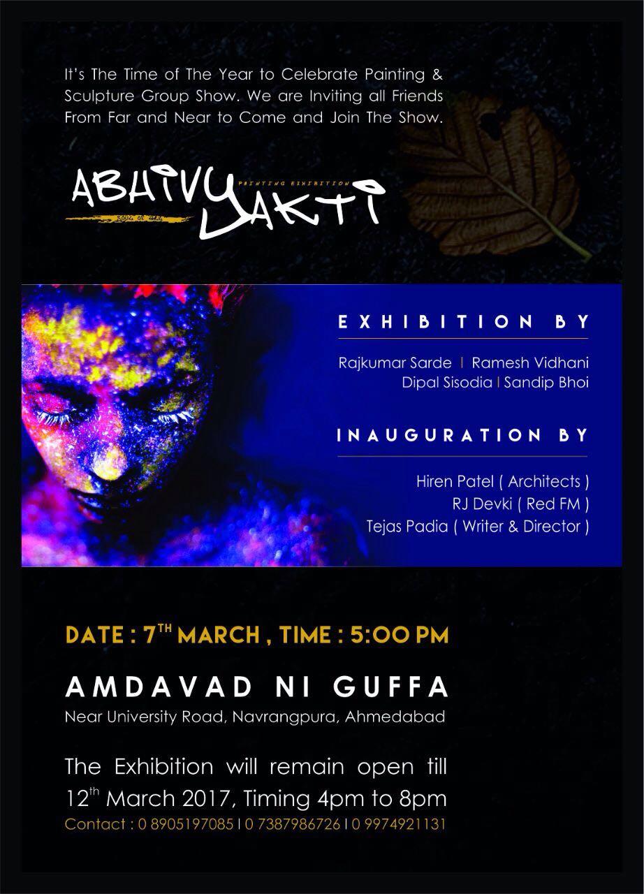 abhivyakti-amdavad-ni-gufa-ahmedabad