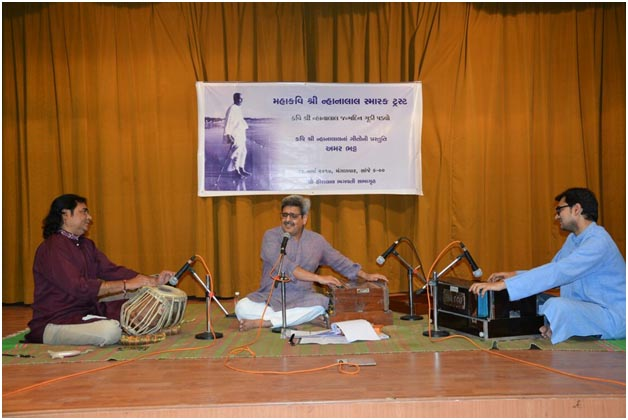 review-of-music-event-kavi-nanalal-gujarati-poet