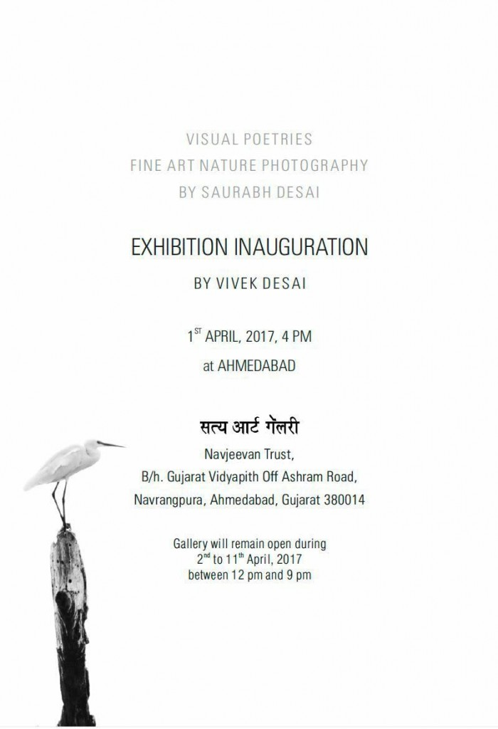 Events in Ahmedabad, Exhibition, book launch, saurabh desai, photography, nature