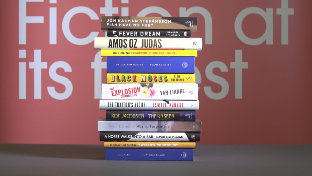 Here is the Shortlist for Man Booker Prize 2017
