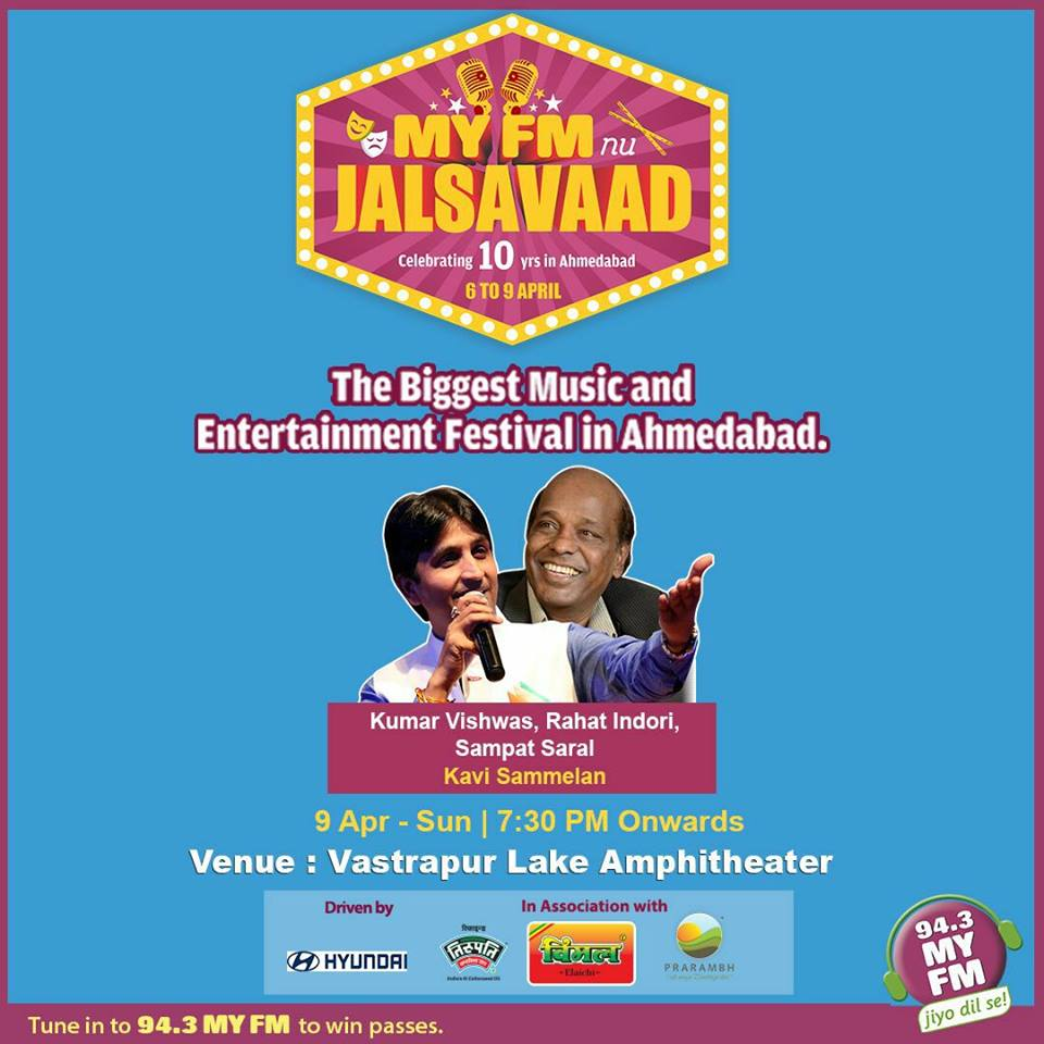https://creativeyatra.com/wp-content/uploads/2017/04/My-FM-Jalsavaad-Kavi-Sammelan-Events-in-Ahmedabad.jpg