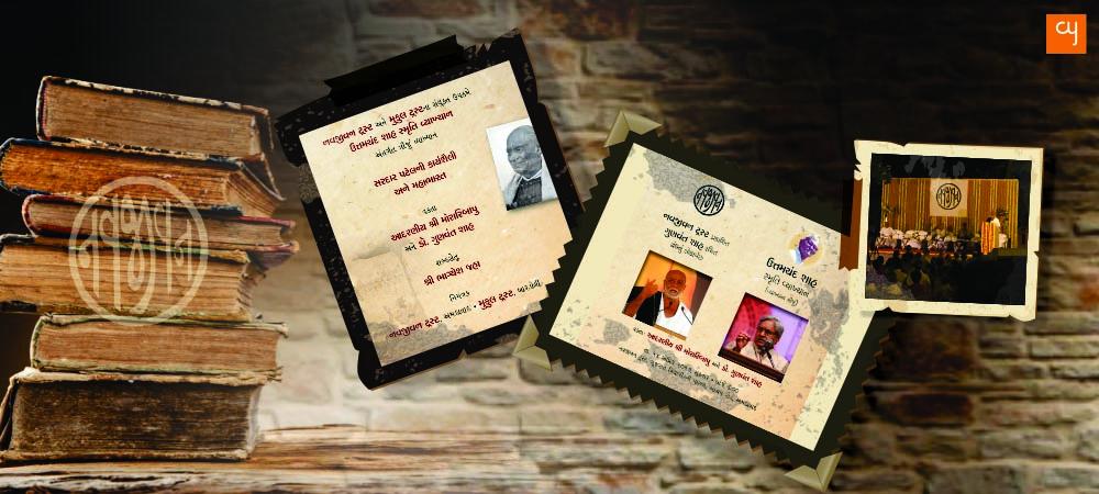 Dr Gulvant Shah, Morari Bapu, Navjivan Trust, Mahabharata Mahakavya