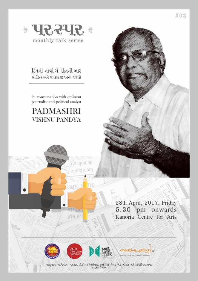 https://creativeyatra.com/wp-content/uploads/2017/04/Paraspar-Monthly-Talk-Series-With-Padma-Shri-Vishnu-Pandya.jpg