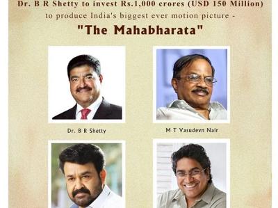 https://creativeyatra.com/wp-content/uploads/2017/04/msid-58253744width-400resizemode-4the-mahabharata.png
