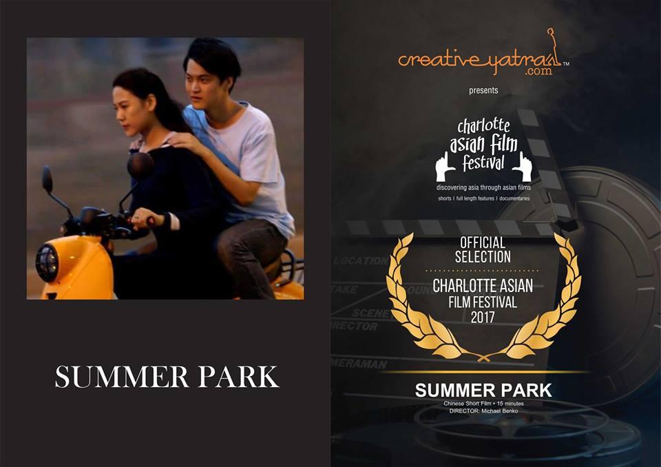 summer-park-movie, china