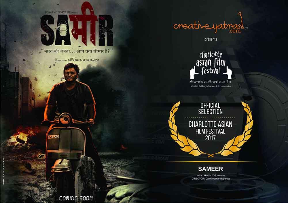 sameer-movie-poster,Dakxin-Bajrange,Mohammed Zeeshan Ayyub