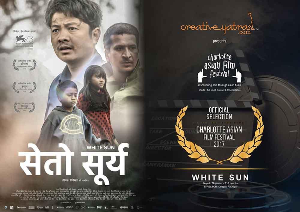white-sun-movie-poster, nepal