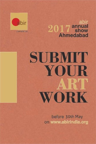 abir-first-takes-2017-art-competition-is-here-with-its-2nd-edition