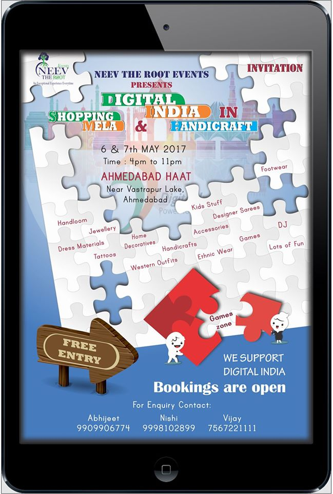Digital India In Handicraft Shopping Mela Events In Ahmedabad
