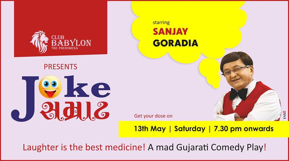 comedy / events in ahmedabad / gujarati play