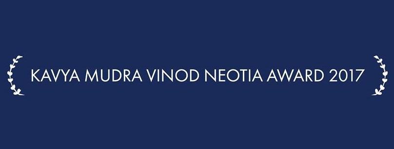https://creativeyatra.com/wp-content/uploads/2017/05/Kavya-Mudra-Vinod-Neotia-Award-2017-Ahmedabad-Gujarat-Vishvakosh-Trust.jpg
