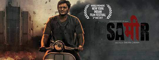 new-york-indian-film-festival-features-sameer