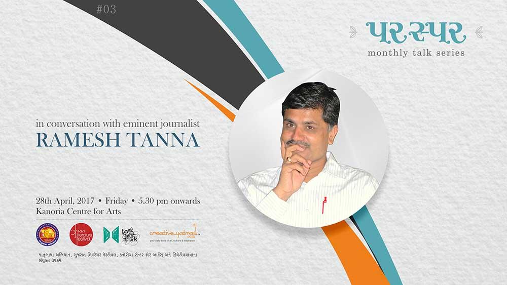 https://creativeyatra.com/wp-content/uploads/2017/05/Paraspar-poster_ramesh-tanna-1.jpg