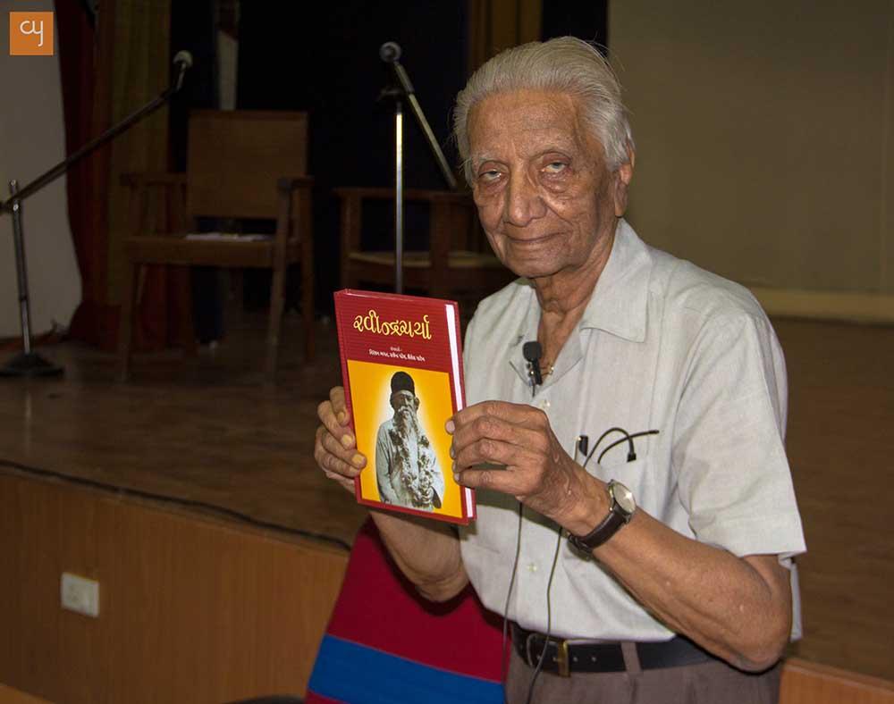 prof-niranjan-bhagat-Raveendracharya-Rabindranath Tagore