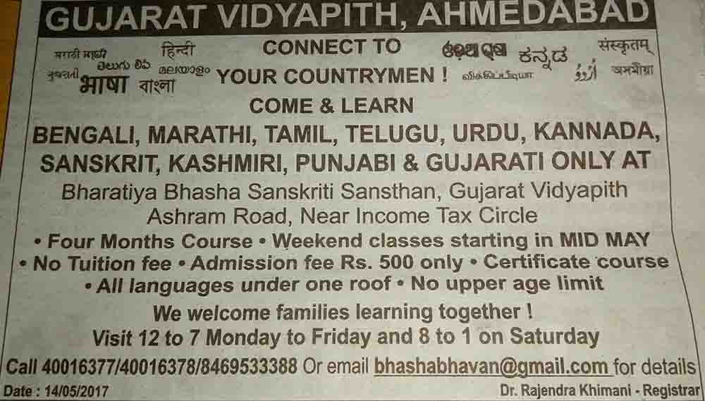 https://creativeyatra.com/wp-content/uploads/2017/05/Short-Term-Indian-Language-Courses-at-Gujarat-Vidyapith.jpg