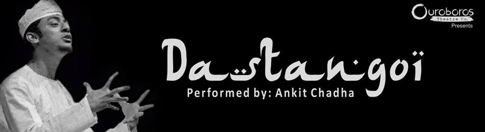 https://creativeyatra.com/wp-content/uploads/2017/06/Dastangoi-Ouroboros-The-Art-Hub-Events-in-Ahmedabad.jpg