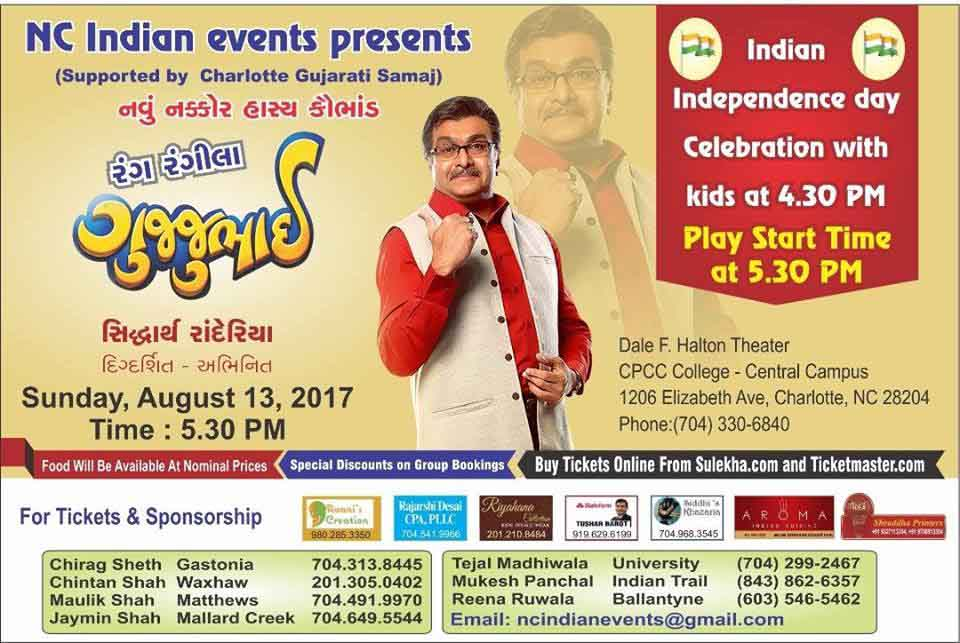 Rang Rangila Gujjubhai - Indian Events in Charlotte, North Carolina