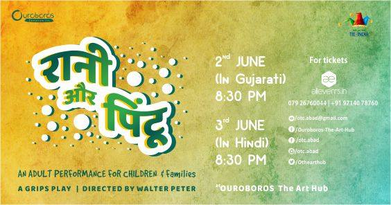 https://creativeyatra.com/wp-content/uploads/2017/06/Rani-Pintoo-In-Gujarati-Hindi-Ouruboros-The-Art-Hub-Ahmedabad.jpg